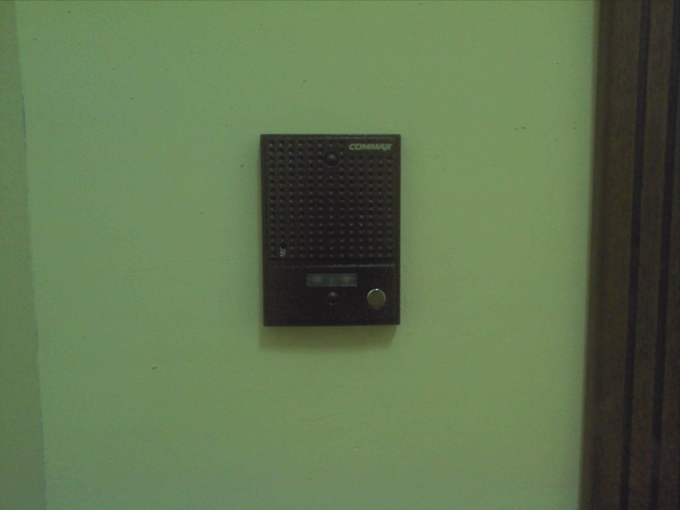 Вызывная панель Commax DRC-4CGN2